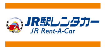 JR駅レンタカー JR Rent-A-Car